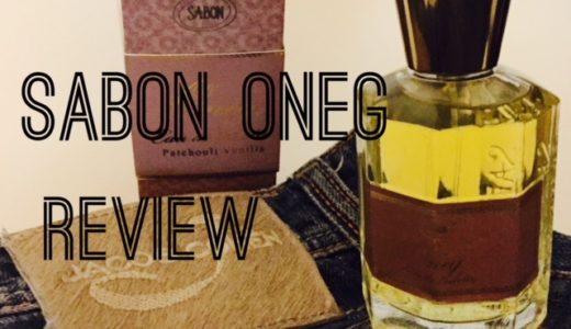 ヤコブコーエンの香り!? サボン オネグ(SABON Perfume Oneg) レビュー