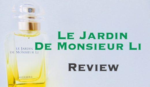 香水のアカデミー賞 フランスのFiFi賞で快挙!エルメス 李氏の庭 レビュー