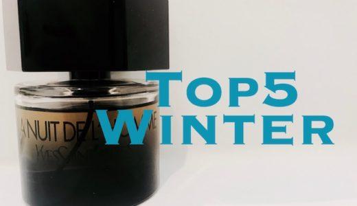 香水マニアが推薦!冬におすすめの香水ベスト5