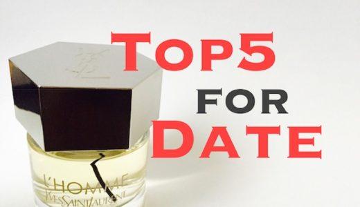 デートにおすすめメンズ香水!香水マニアが選ぶ被らない香水ベスト5!