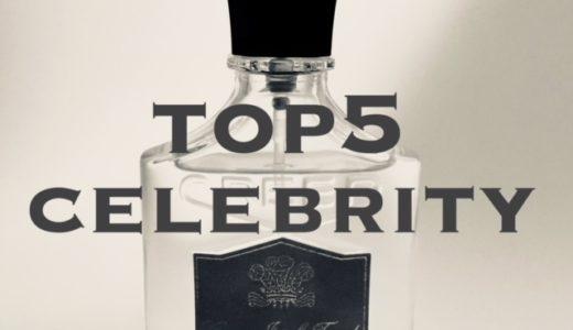 男性海外俳優が使うおすすめの香水ベスト5を香水マニアが厳選!