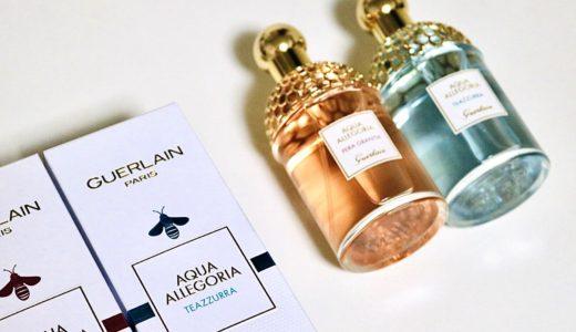 【春夏】アクアアレゴリアのすすめ。香水の老舗ゲランがつくる